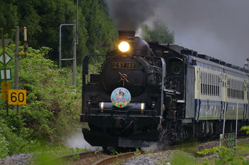 Imgp4937