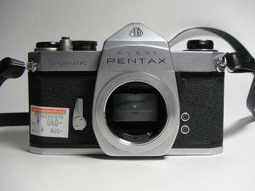 Pict0090